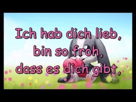 schnuffel ich hab dich lieb mit lyrics youtube