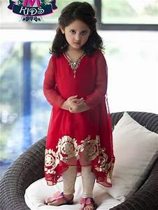 Little Girls Party Suits, Baby Wedding Dress Pakistani Indian