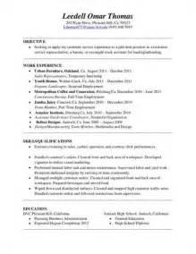 grocery store bagger resume sle safeway courtesy clerk resume
