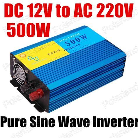 best selling sale dc 12v to ac 220v home car sine wave power inverter converter 500w