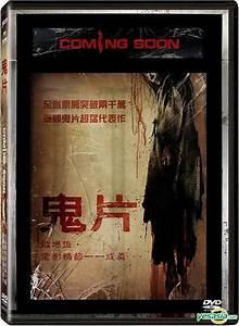 YESASIA: Coming Soon (2008) (DVD) (Taiwan Version) DVD ...