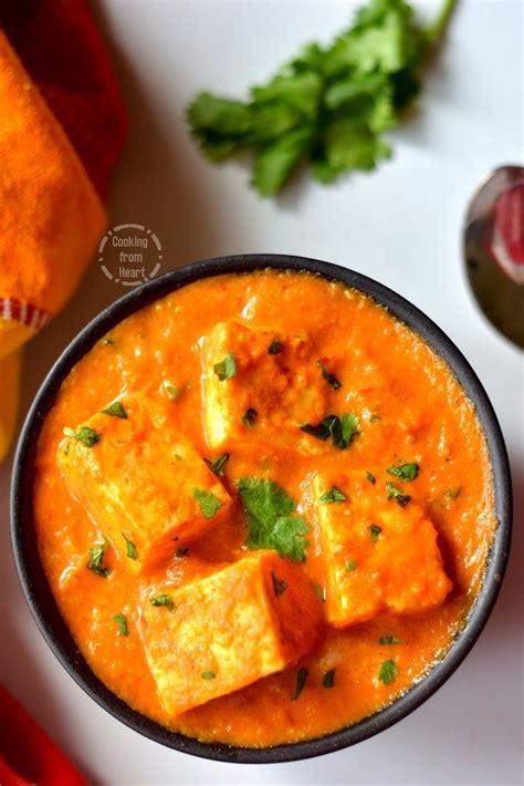 paneer makhani restaurant style paneer makhani cooking  heart