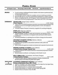 Entry level job resume qualifications http www for Entry level job examples