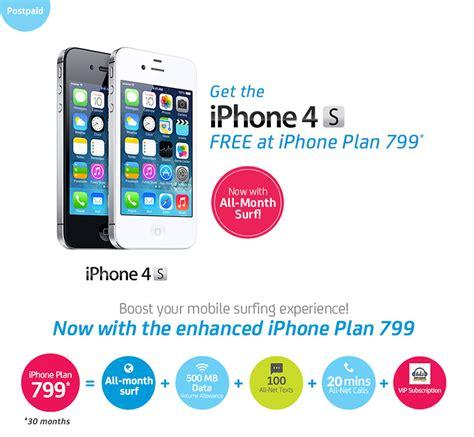 iphone phone plans iphone 4s smart postpaid smart communications