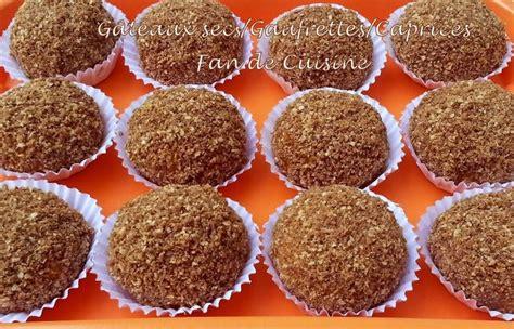 fan de cuisine gâteaux secs algérien aux gaufrettes et caprices fan de cuisine gateau dz