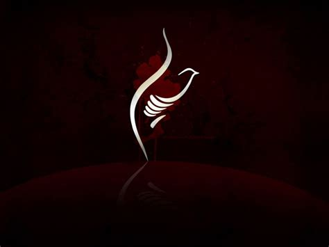 Ya Hussain As Mohurram Islamic Hd Wallpaper