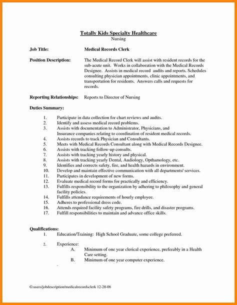 Records Description Resume by 9 Records Clerk Description For Resume Ideas