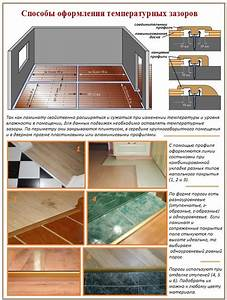 parquet stratifie passage intensif castorama devis travaux With parquet stratifié passage intensif