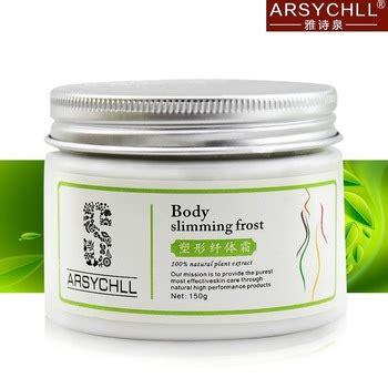 Best Anti Cellulite Best Anti Cellulite Remover Buy Cellulite