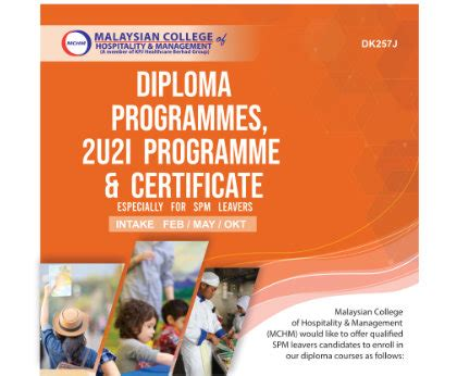 mchm diploma ui programme certificate