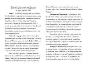 essay best