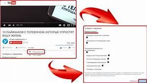 Как удалить папиллому на лице видео