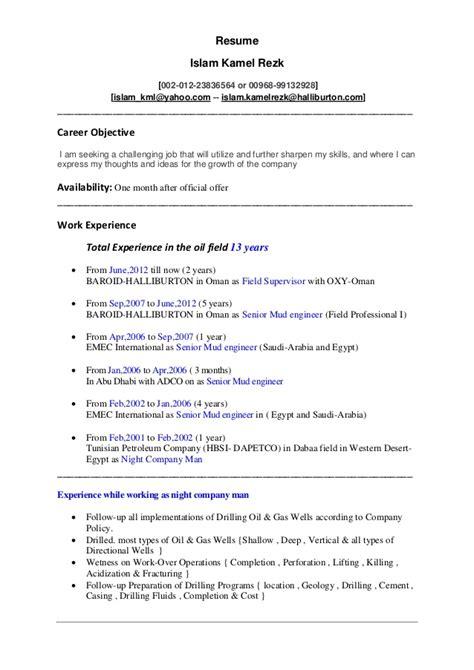 islam kamel resume