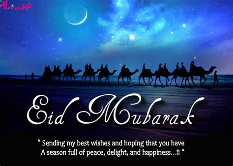 Eid Wishes Picture the poetry and wishes website of the world