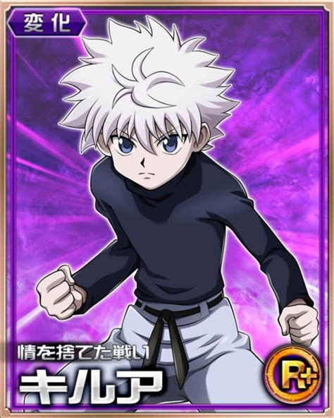 Tumblr is a place to express yourself, discover yourself, and bond over the stuff you love. Image - Killua card 45.jpg   Hunterpedia   Fandom powered by Wikia