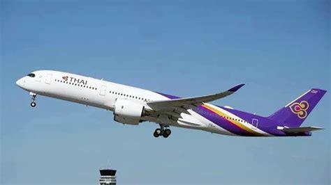หนีไวรัสโควิด-19 การบินไทยยกเลิกไฟลท์'ปูซาน'ปรับลด ...