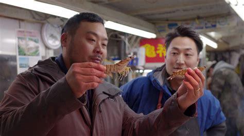 review david chang   comfort food zone  netflix