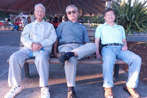 Asian Old Men Swag Grandpa Uncle Fadder Yujul09 Flickr
