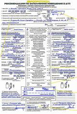 Пример заполнения заявление на замену снилс