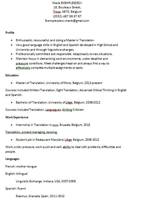 Exemple Cv Anglais by Cv Etudiant Anglais Exemple
