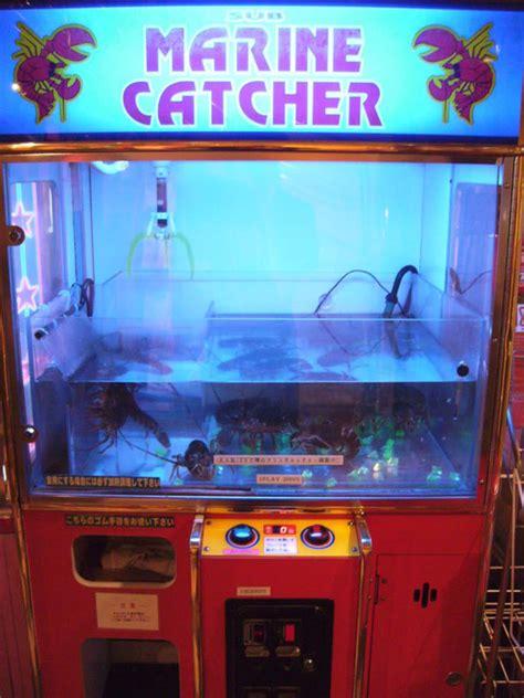 5 Most Bizarre Japanese Arcade Games