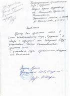можно по закону казахстанцу в россии работать кассиром