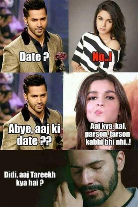 Funny Memes In Urdu - 107 best funny urdu poetry and jokes images on pinterest funny jokes jokes and poetry quotes