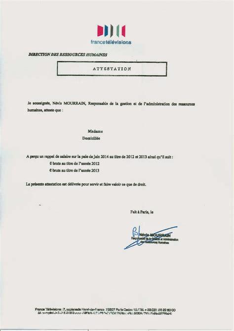modele attestation de rattachement au foyer fiscal modele attestation employeur net fiscal document