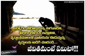 What is Life ? Best Telugu Beautiful Life Messages Sayings ...