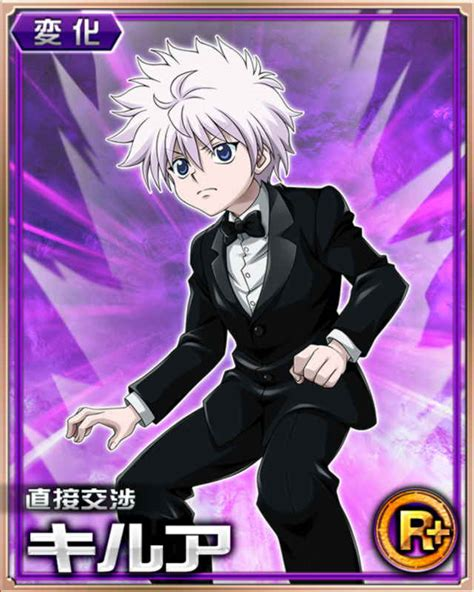 What is this message about? Image - Killua card 49.jpg   Hunterpedia   Fandom powered by Wikia