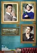 韓国 ドラマ 恋 の トリセツ