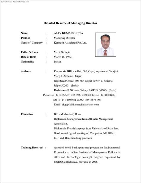 Detailed Curriculum Vitae by Detailed Resume Template Free Sles Exles