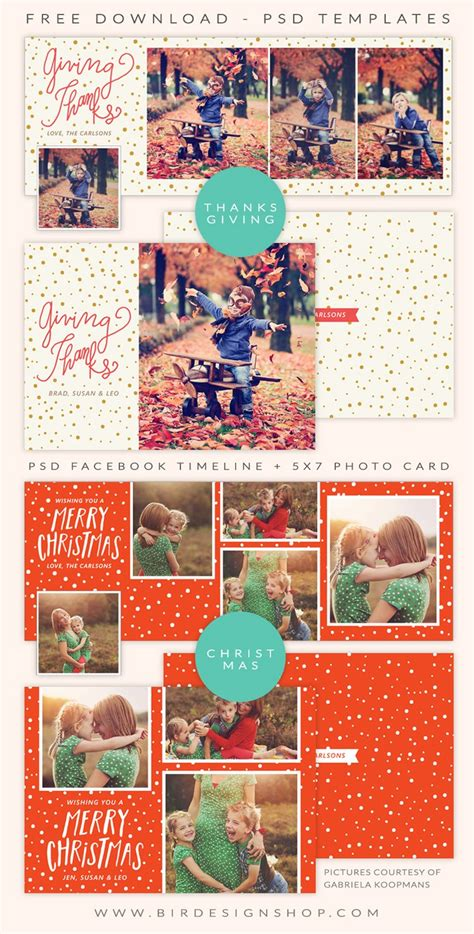 free photoshop templates for photographers free thanksgiving and photoshop templates birddesign photo treasury free