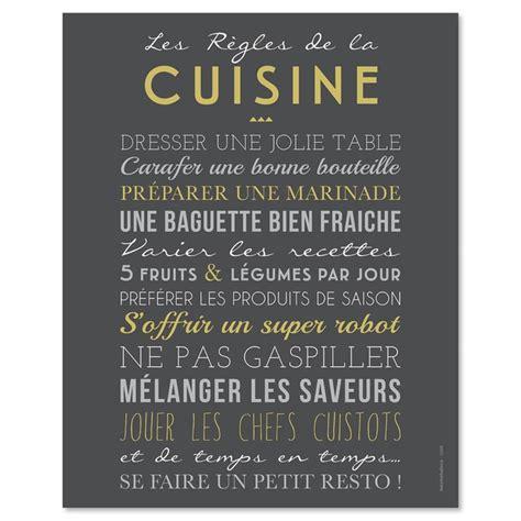 les jeux de la cuisine de affiche les règles de la cuisine 40x50cm mes mots déco