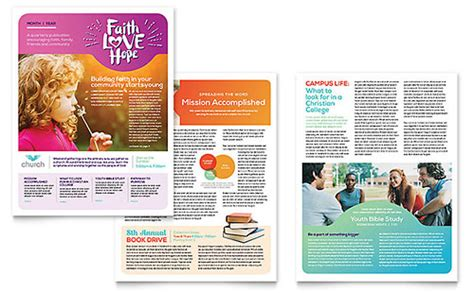 Free Christian Newsletter Templates by Free Newsletter Templates Free Newsletter Designs