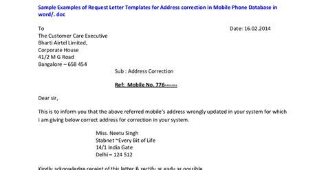 address correction letter formatdoc google drive