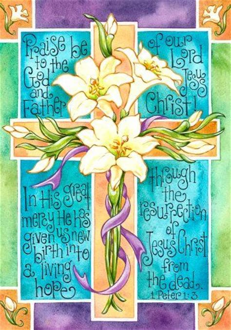 Christian Garden Flags by The World S Catalog Of Ideas