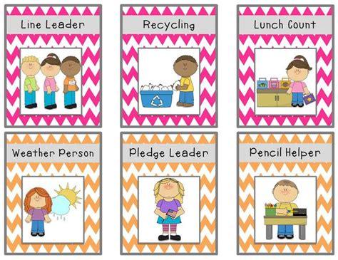 preschool positions preschool helper chart clipart 866