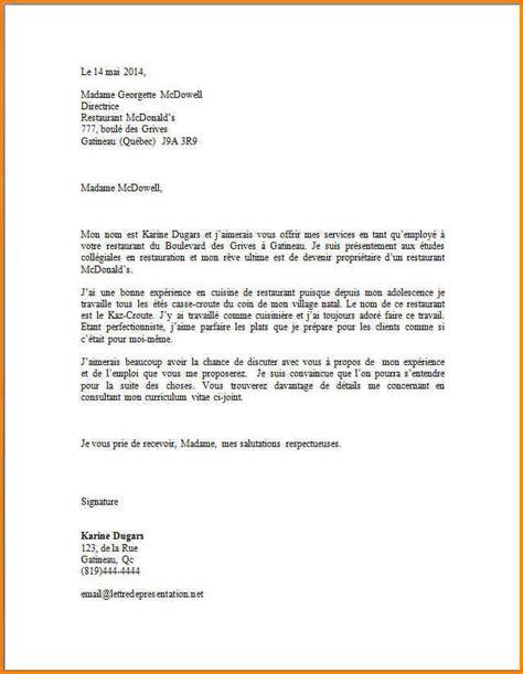 lettre de motivation chef de cuisine en restauration collective 6 exemple lettre de motivation restauration format lettre