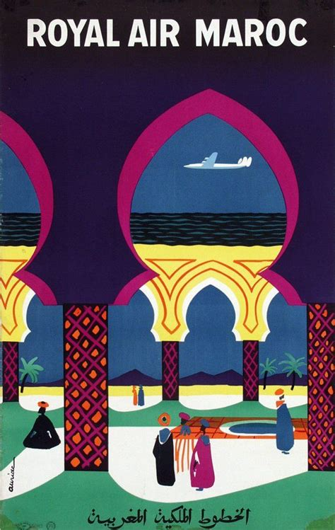 royal air maroc siege vintage travel poster royal air maroc by jacques auriac