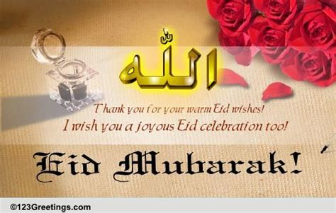 eid wishes    ecards