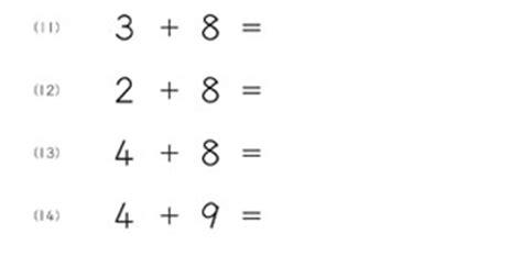 build  lifetime  math skills kumon