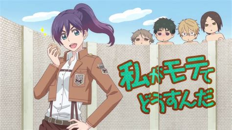 Anime Kiss Him Not Me Season 2 Crunchyroll Quot Kiss Him Not Me Quot Anime Adds Same Voice