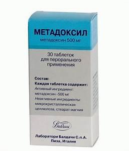 Ферменты для печени препарат