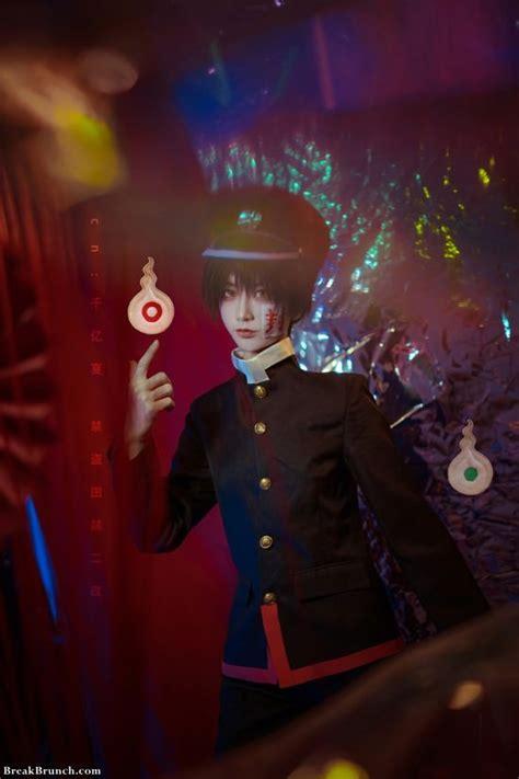 true  life toilet bound hanako kun cosplay