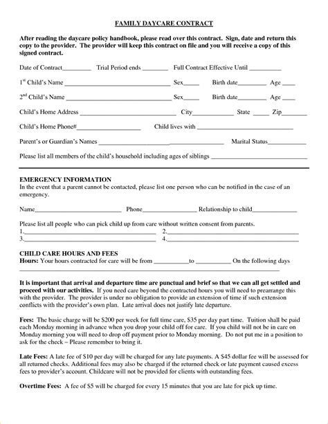 home daycare forms printable 8 daycare contract template timeline template