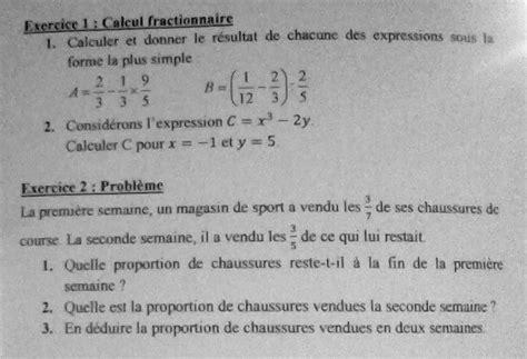 devoir maison 3eme math bonjour j ai un devoir maison 224 faire en math 233 matiques niveau 4eme 3eme et je n y arrive pas du