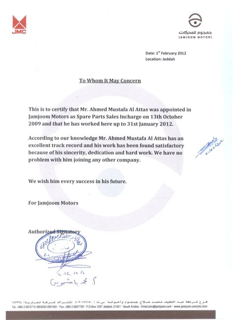 Dentistry Work Experience Letter by Experience Letter