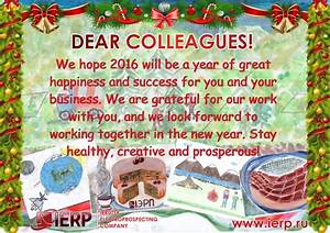 Dear Colleagues! Our best wishes for a Happy Holiday ...