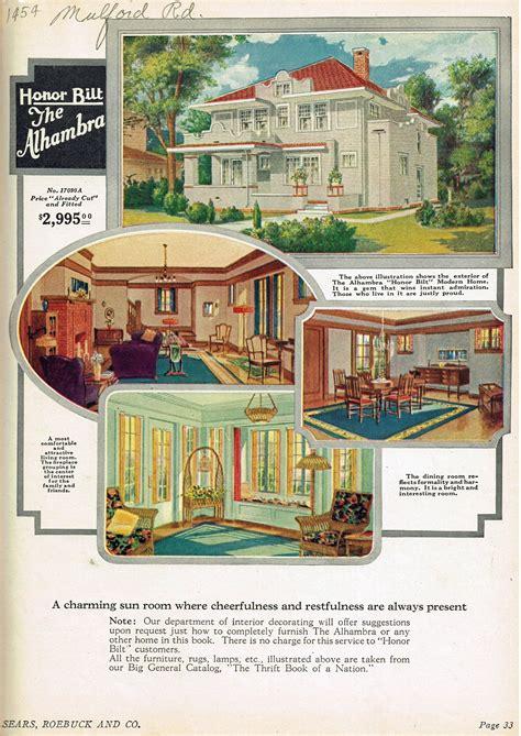 alhambra honor bilt modern homes  sears   prebuilt kit homes catalog